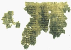 קטע מתוך אחת ממגילות קומראן. מתוך ויקיפדיה
