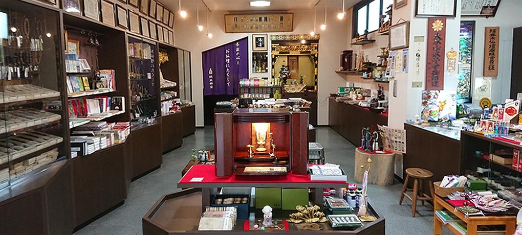 様々な仏具・小物など多数取り揃えています 福井の仏壇 林大佛堂