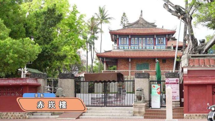 臺南觀光旅遊熱門景點