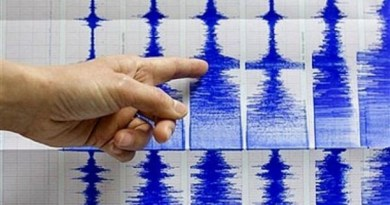 Potres pogodio Livno