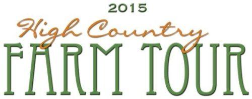 2015 Farm Tour Logo