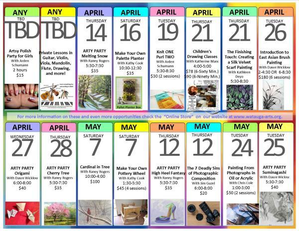 April 14 - May 25
