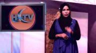 Hordhaca Barnaamijka Waydiinta Bulshada HCTV.