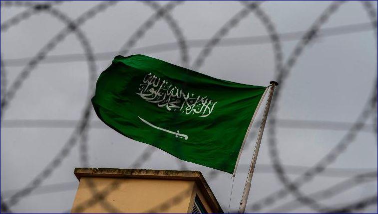 Degdeg: Saudi Arabia Oo Dil Ku Fuliyay 37 Qof