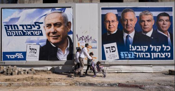 Isreal: 47 Xisbi Oo Tartamaya Iyo Netanyahu Oo Markii 5-aad Xil Raadis Ah