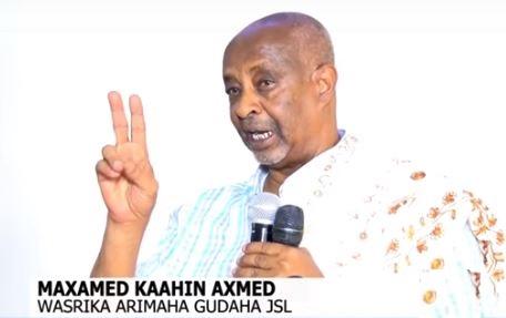 Somaliland: Dablay Saraakiil Ciidan Ku Dilay Sanaag Oo La Qabtay (Akhri)