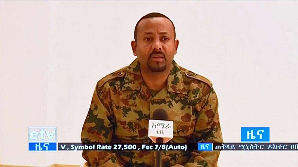 Isku Day Afgambi Oo Ka Dhacay Gobolka Amxaarada Ethiopia