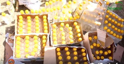 BOORAMA: Booliska Oo Dadweynaha Ugu Baaqay Inay Bartaan Noocyada Maandooriyeyaasha, Sababta