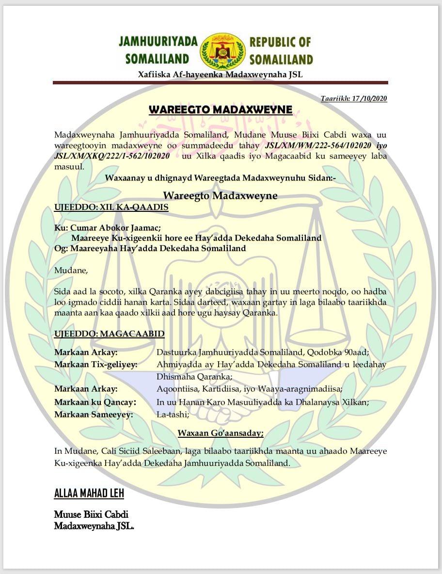 Madaxweynaha Somaliland Oo Laba Masuul Xil Ka Qaadis Iyo Magacaabis Ku Sameeyey