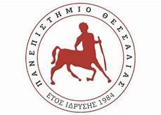 """Προκήρυξη Προγράμματος Μεταπτυχιακών Σπουδών """"Η Διατροφή στην Υγεία και στη Νόσο"""" Τμήμα Ιατρικής Πανεπιστημίου Θεσσαλίας"""