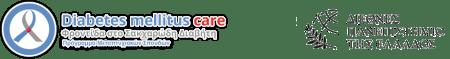 Έναρξη λειτουργίας 9ου κύκλου Προγράμματος Μεταπτυχιακών Σπουδών (ΠΜΣ) «Φροντίδα στο Σακχαρώδη Διαβήτη»