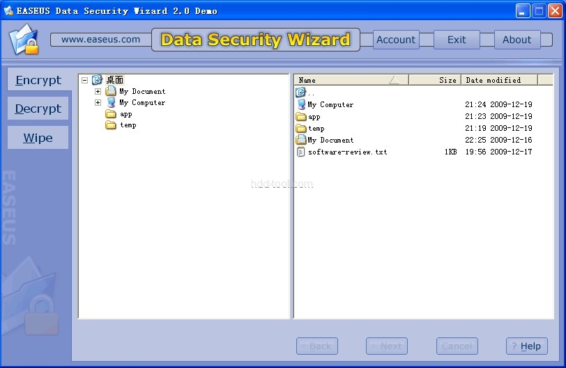 Data Security Software