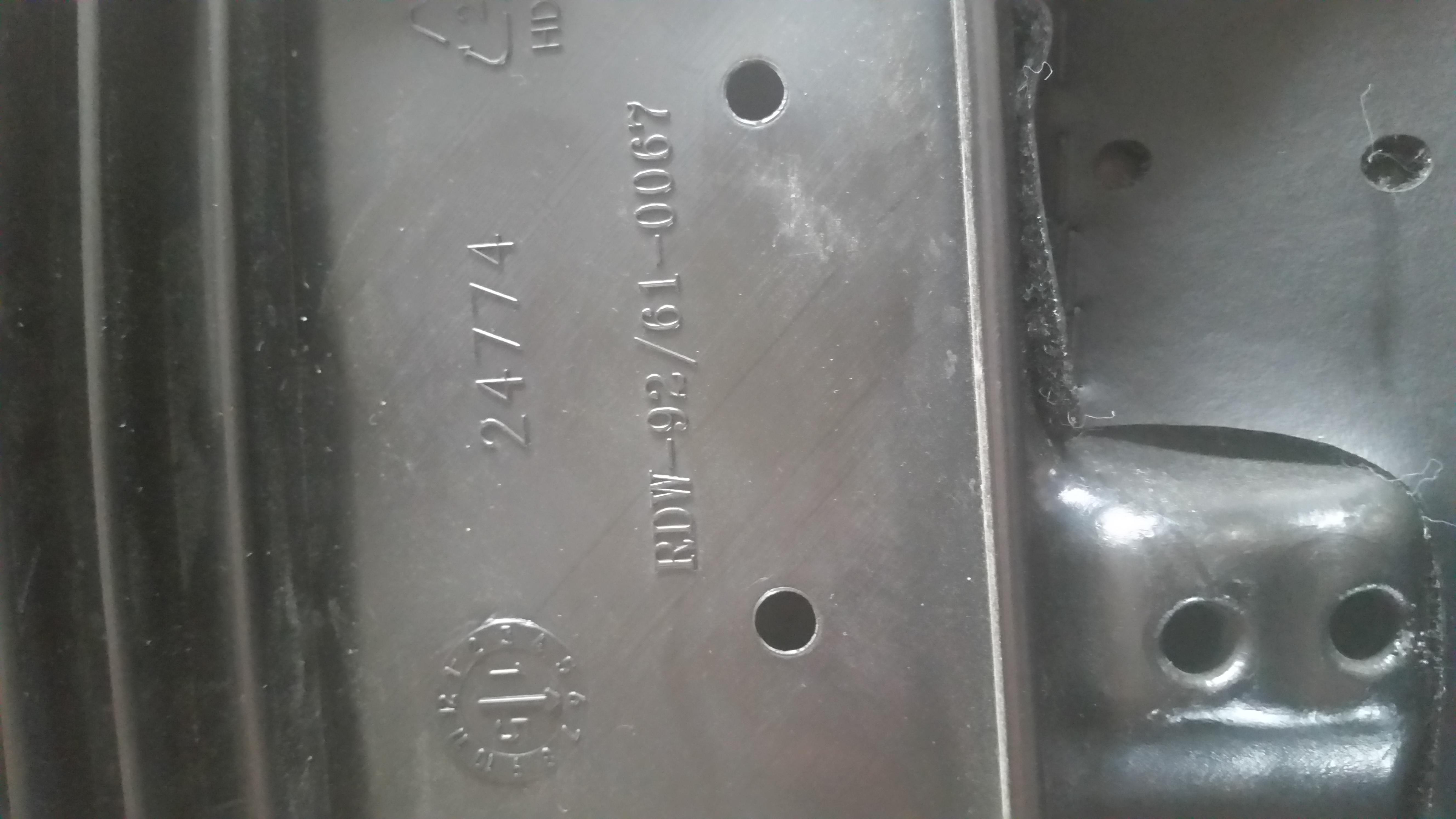 Harley Hammock Seat