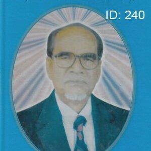 অব্যর্থ হোমিওপ্যাথিক চিকিৎসা অব্যর্থ হোমিওপ্যাথিক চিকিৎসা 240