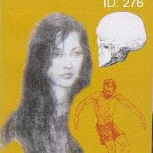 উম্মাদ ও মনোব্যাধির চিকিৎসা উম্মাদ ও মনোব্যাধির চিকিৎসা 276