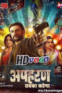 Apharan 2018 Complete Seasone 01 All Episode 01-12 in HD