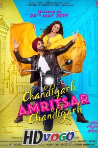 Chandigarh Amritsar Chandigarh 2019 in HD Punjabi Full Movie