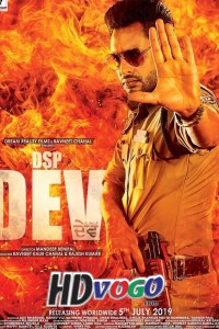 DSP Dev 2019 in HD Punjabi Full Movie