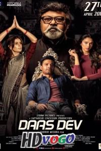Daas Dev 2018 in HD Hindi Full Movie