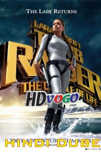 Lara Croft Tomb Raider The Cradle of Life 2003 in HD Hindi Dubbed Movie