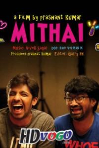 Mithai 2019 in HD Hindi Full Movie