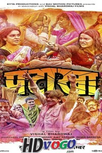 Pataakha 2018 in HD Hindi Full Movie