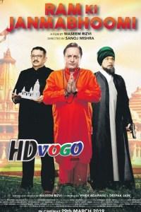 Ram Ki Janmabhoomi 2019 in HD Hindi Full Movie