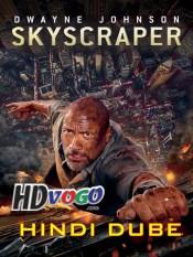 Skyscraper 2018 in HD Hindi Full Movie