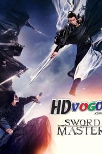 Sword Master 2016 in HD English Full Movie