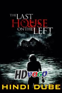 The Last House on the Left 2009 in HD Hindi full Move