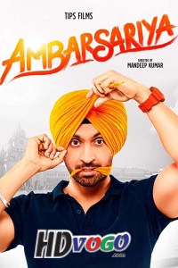 Ambarsariya 2016 in HD Punjabi Full Movie