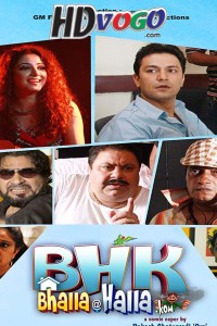 BHK Bhalla@Halla Kom 2016 in HD Hindi Full Movie