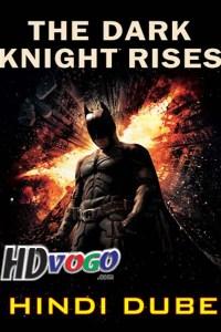 Batman The Dark knight Rises 2012 in HD Hindi Dubbed Full Movie