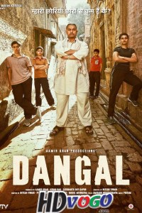 Dangal 2016 in HD Hindi Full Movie