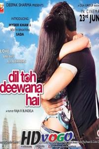 Dil Toh Deewana Hai 2016 in HD Hindi Full Movie