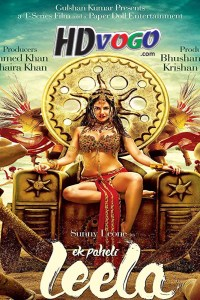 Ek Paheli Leela 2015 in HD Hindi Full Movie