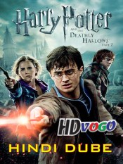 Harry Potter 8 2011 in HD Hindi Dubbed Full Movie