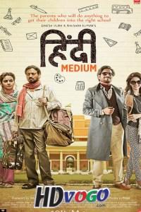 Hindi Medium 2017 in HD Hindi Full Movie