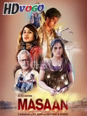 Masaan 2015 in HD Hindi Full Movie