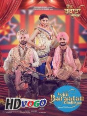 Vekh Baraatan Challiyan 2017 in HD Punjabi Full Movie