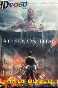 Attack On Titan 2015 in HD Hindi Dubbed Full Movie