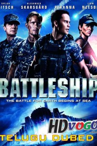 Battleship 2012 in HD Telugu Dubbed Full Movie