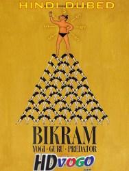Bikram Yogi Guru Predator 2019 in HD Hindi Dubbed FUll Movie Watch Online Free