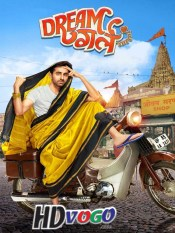 Dream Girl 2019 HD Hindi Full Movie