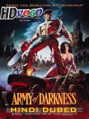 Evil Dead 3 1992 in HD Hindi Dubbed Full Movie