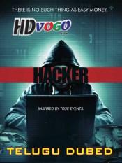 Hacker 2016 in HD Telugu Dubbed Full Movie
