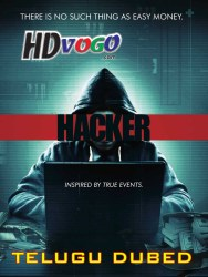 Hacker 2016 in HD Telugu Dubbed Full Movie Watch ONline