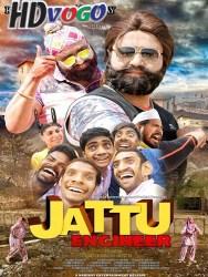 Jattu Engineer 2017 in HD Punjabi Full Movie Watch Online