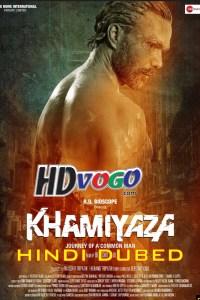 Khamiyaza 2019 in HD Hindi Dubbed Full Movie
