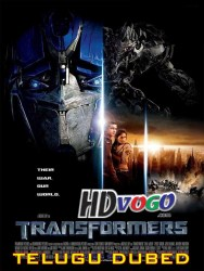 Transformers 2007 in HD Telugu Dubbed Full Movie Watch Online Free